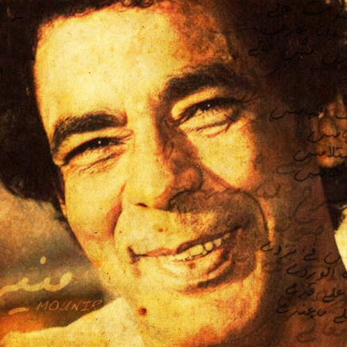 Thumbnail  Nostalgia Mounir