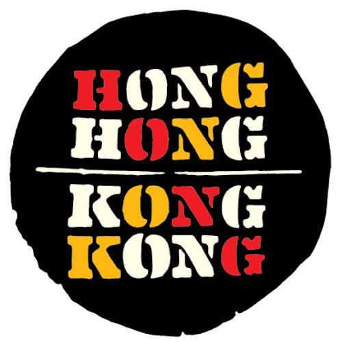 HONG HONG KONG KONG - Heidi's Moon Stomp