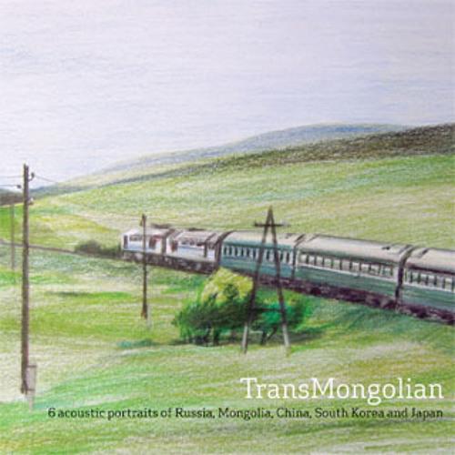 roland etzin - transmongolian (album preview)