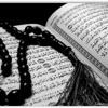 Qisar Al Suwar - Al Fatiha _ Shaikh Abdel Baset Abdel Samad