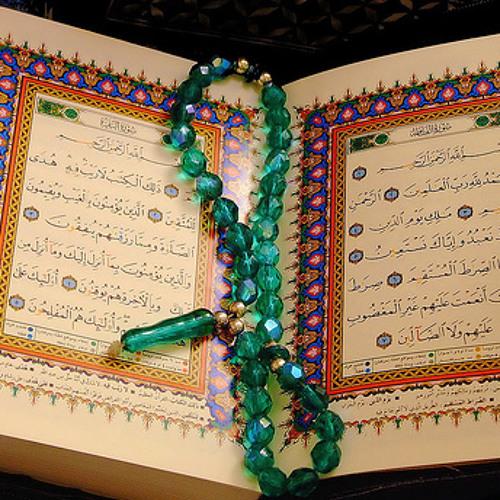 Northwestern Chaplain first woman to recite Quran