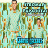 Stromae-Papaoutai (Shamir Cáceres-Remix) [extended version]