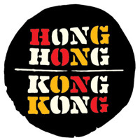 HONG HONG KONG KONG A Truth Is Gonna Be Revealed Artwork