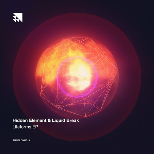 Hidden Element & Liquid Break - We Have Our Own Atmosphere (W.H.O.O.A.) (Out Now)