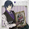 Crystal Time [Tokiya Ichinose] - Maji Love 2000% Idol Song