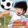 Captain Tsubasa New Opening (Indonesia Version) mp3
