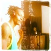 SUN KILLA - Rap FEVER