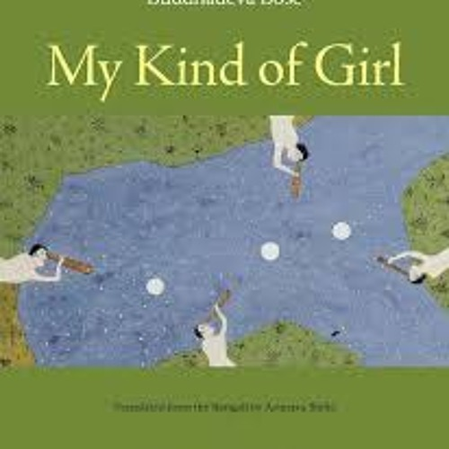 My Kind Of Girl Cover