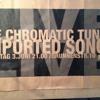 Die Positiven Sachen/ Chromatic Tunas prod. von Christian Schantz (2006)