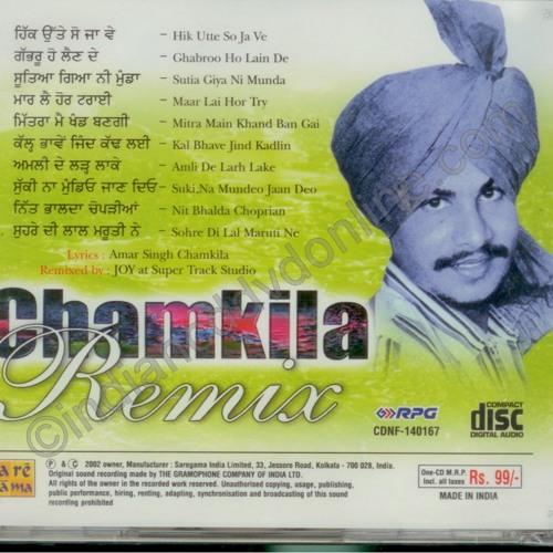 Chamkila Remix Suki Na Mundeo Jaan Deo