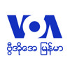 Robbery in Buthidaung Confirmed by U Shwe Maung to VOA