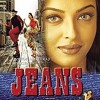 Jeans movie Bgm