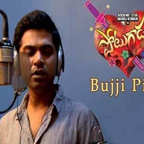 STR - Bujji Pilla Thella Pilla official(Telugu) Potugadu