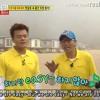 Easy brother song Lee kwangsoo and Ji sukjin