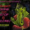 Ganpati song non stop==DJ=NEERAJ= 2013
