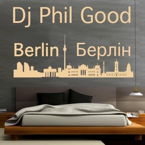 Berlin | Берлін