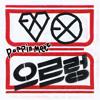 EXO - Growl(Poppin Mett Remix)