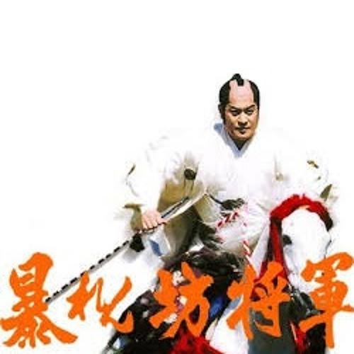 gAbbArENbo shoguN