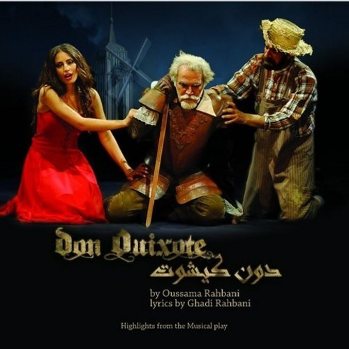 HIBA TAWAJI-هبة طوجي   Min Elli Byekhtar - مين اللي بيختار - YouTube