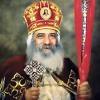 Download البابا شنودة الثالث - ارجع مرة تاني لربنا Mp3