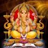 Sarvesha Vinayaga - Sangkeertanam