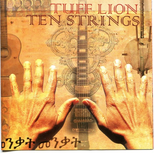 Yad Along - Tuff Lion & I Grade