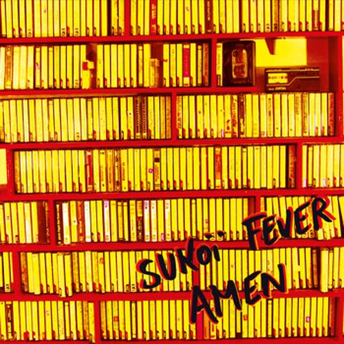Sukoï Fever