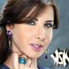 Nancy Ajram - Bent B 100 Rajel  = Master & Original =  بنت بـ 100 راجل - نانسي عجرم