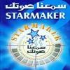 الليل - محمد السباعي - ستار ميكر1