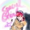 Specialgirl Remix