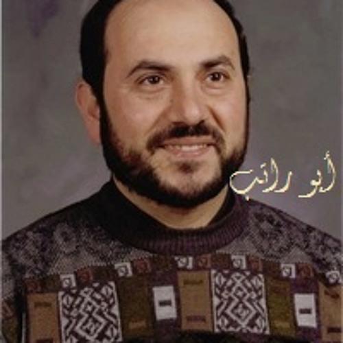 تحميل اناشيد ابو راتب mp3