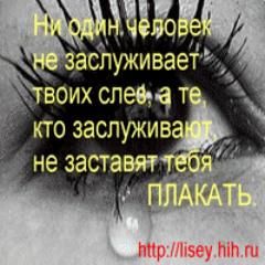 Эльдар Долгатов-Слезы