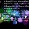 04-Omkar Swarupa -DJ ASLAM