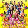 AKB48 - 恋するフォーチュンクッキー(DJ T.HIROYUKI Club Edit) mp3
