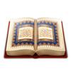 تلاوة مبكية للشيخ عبد الله كامل من سورة المؤمنون
