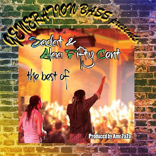Sadat & Alaa Fifty Cent - The Leader