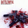 Zico - Battle Royal [Zico on The Block 1.5] mp3