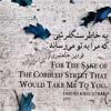 Fardin Khalatbari - Separation | فردین خلعتبری _ جدایی