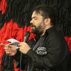 محمود کریمی  / کار دشوار عزرائیل  / میکس
