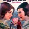 Mere Naina Sawan Bhadon (Mehbooba 1976) Cover By Deepak