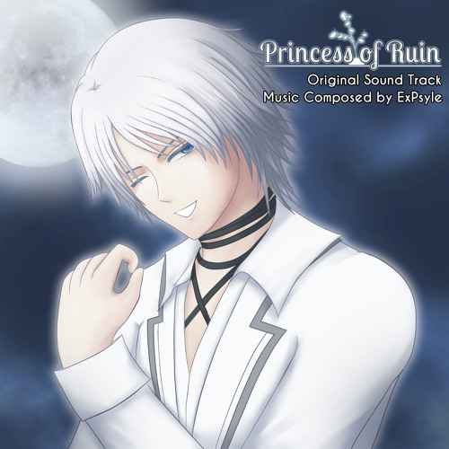 Princess of Ruin - A Tear Falls (WIP)