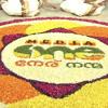 Onam Thiruvonam Onam Promo Song Music From Mediaone Tv mp3