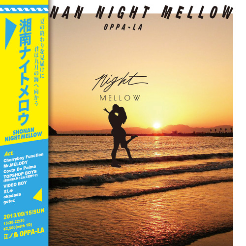 Classics Of Night Mellow Mix