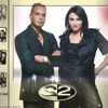 2 Unlimited - No Limit (Dj H@rd Tune ! Remix)