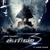 Raghupathy Raghava -Krrish 3-Tamil-Promo Song-First On Net Without -[s.aathan]