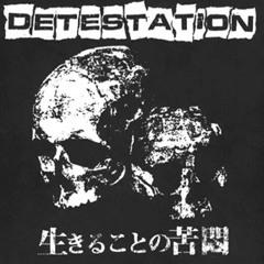 Detestation - The Inhuman Condition [EGP]