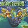 Seiken Densetsu 3 Evening Star LinjaFlu Mix (2011)