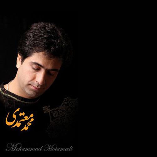 لالایی محمد معتمدی با ترانه زیبای سهیل محمودی