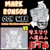 Bangtan Boys(방탄소년단)/팔도강산(Strong Arm-Satoori Rap)VS Mark Ronson/OOH WEE REMIX
