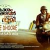 Dhoore Dhoore- Neelakasham Pachakadal Chuvanna Bhoomi DJ PRASAD Mix